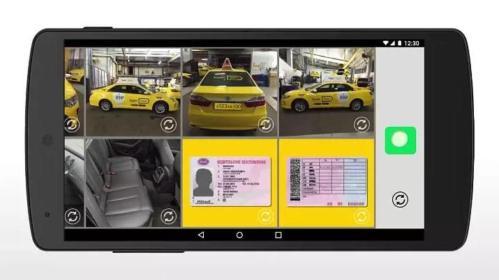 Фотоконтроль в Яндекс Такси