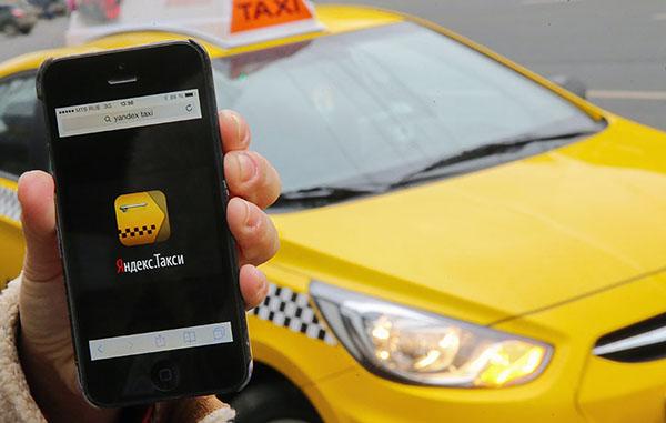 Приложение клиента Яндекс Такси