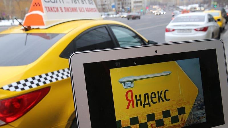 Приложение водителя Яндекс Такси