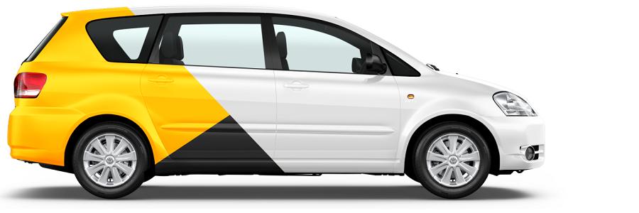 Минивэн от Яндекс.такси