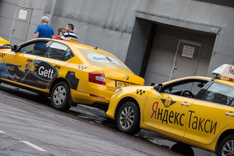 яндекс такси или гетт такси